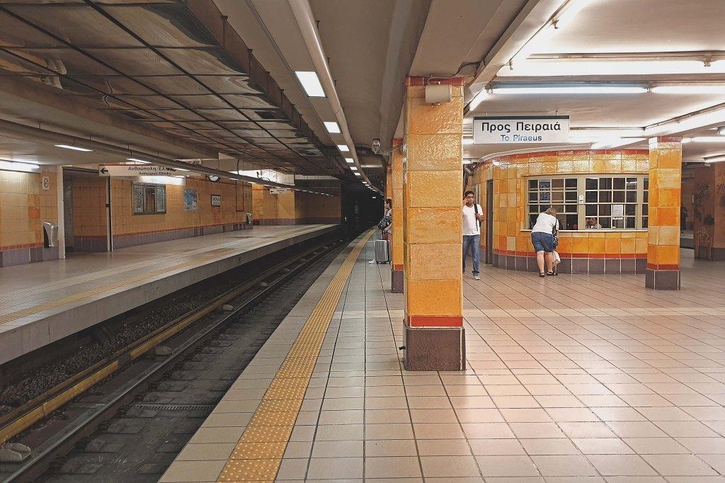 Ateena metroo